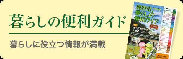 介護保険課 - 高知市公式ホームページ